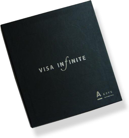 черная коробка с логотипом