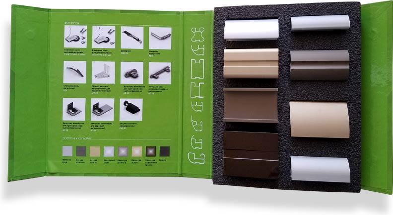 красивая папка с образцами мебельного профиля