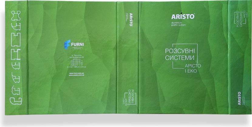 дизайн папки для образцов алюминиевого профиля