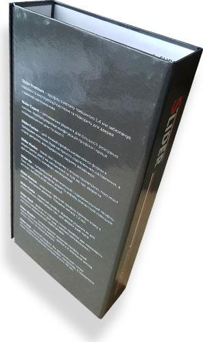 обложка кашированной папки для образцов профиля