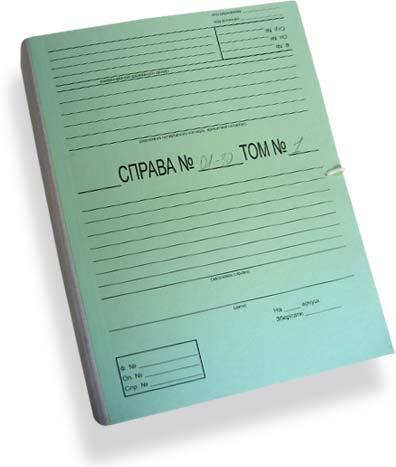 папок для документов с логотипом